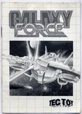 Capa manual Galaxy Force SMS.jpg